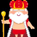 裸の王様は外を歩くことで服を着る