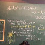 岡崎の厳選屋ではSDGsなバッグを使います。