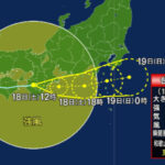 台風接近ってなんですか?な感じでオープンするぞ!
